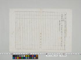 geidai-archives-5-402