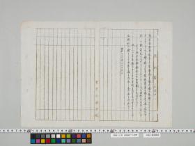 geidai-archives-5-403