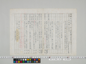 geidai-archives-5-405
