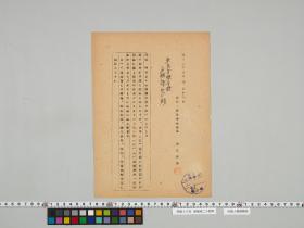 geidai-archives-5-406