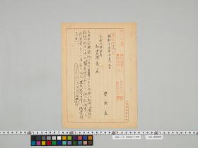 geidai-archives-5-407