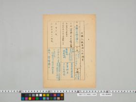 geidai-archives-5-408