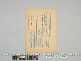 geidai-archives-5-410