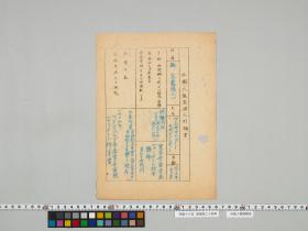 geidai-archives-5-411