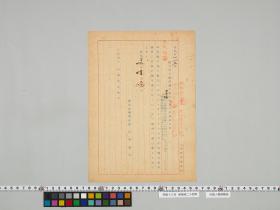 geidai-archives-5-413