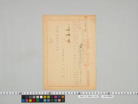 geidai-archives-5-414