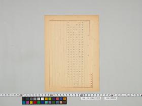 geidai-archives-5-415
