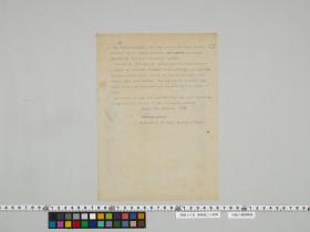 geidai-archives-5-416
