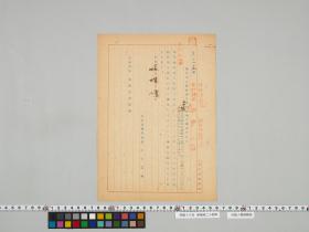 geidai-archives-5-417