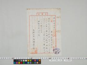 geidai-archives-5-418