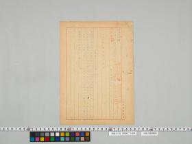 geidai-archives-5-419