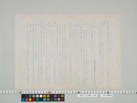 geidai-archives-5-420