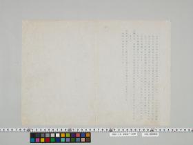 geidai-archives-5-421