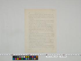 geidai-archives-5-422