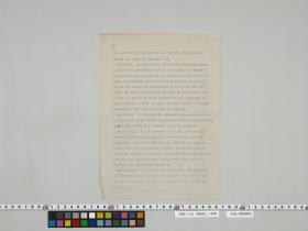 geidai-archives-5-423