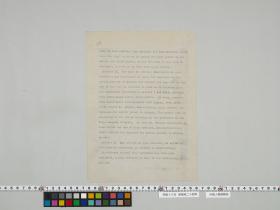 geidai-archives-5-424