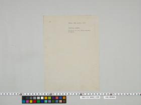geidai-archives-5-425
