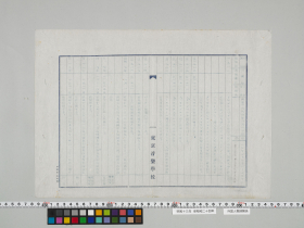 geidai-archives-5-426