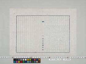 geidai-archives-5-427
