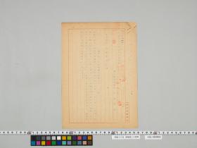 geidai-archives-5-428