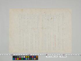 geidai-archives-5-429