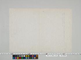 geidai-archives-5-430