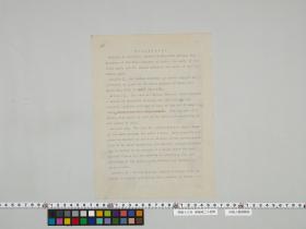 geidai-archives-5-431