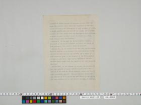 geidai-archives-5-432