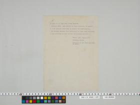 geidai-archives-5-433