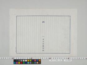 geidai-archives-5-435