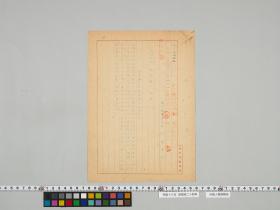 geidai-archives-5-436