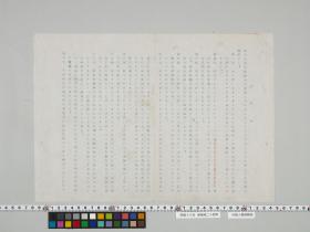 geidai-archives-5-437