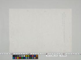 geidai-archives-5-438