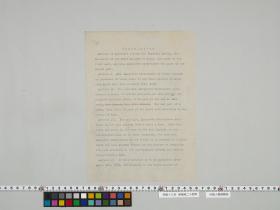 geidai-archives-5-439