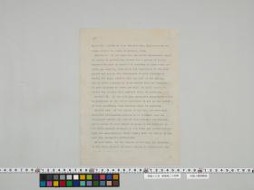 geidai-archives-5-440