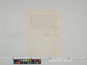 geidai-archives-5-441