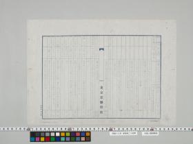 geidai-archives-5-442