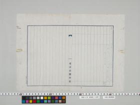 geidai-archives-5-443