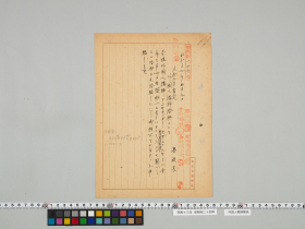 geidai-archives-5-445