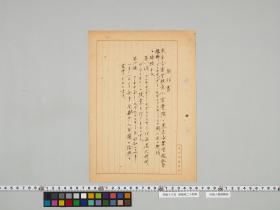 geidai-archives-5-446