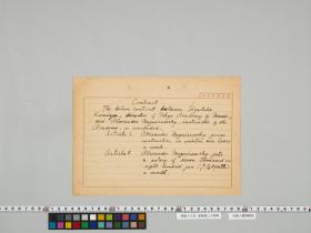 geidai-archives-5-447