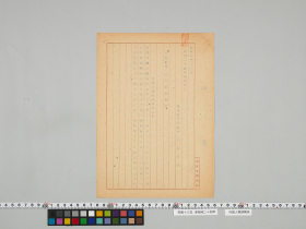 geidai-archives-5-448