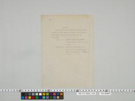 geidai-archives-5-450