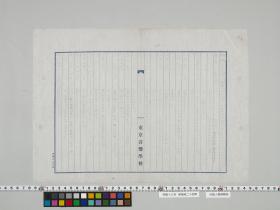 geidai-archives-5-451