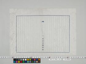 geidai-archives-5-452