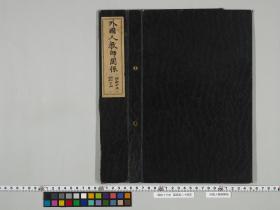 geidai-archives-5-453