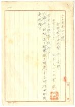 320_futsuin12