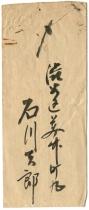 320_futsuin7