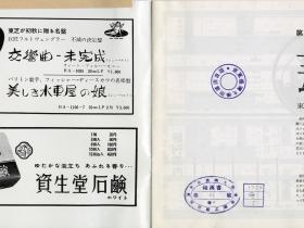 1958_002