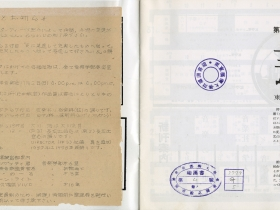 1958_003